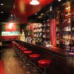 Die Bar begrüßt Sie freundlich</br> 
